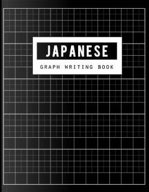 Japanese Graph Writing Book by Narika Publishing