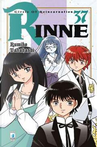 Rinne vol. 37 by 高橋 留美子