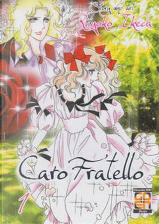 Caro Fratello vol. 1 by Riyoko Ikeda