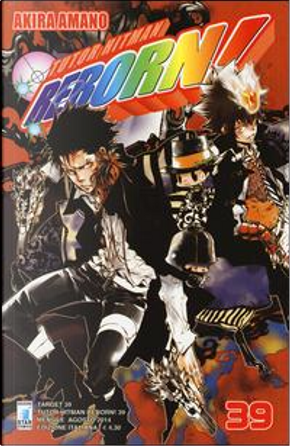 Tutor Hitman Reborn by Akira Amano