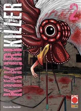 Kikkirikiller vol. 2 by Yousuke Suzaki