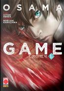 Osama Game vol. 1 by Nobuaki Kanazawa