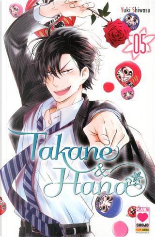 Takane & Hana vol.5 by Yuki Shiwasu