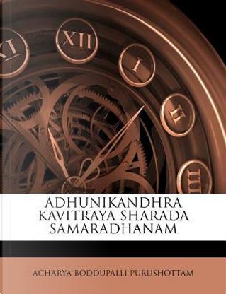Adhunikandhra Kavitraya Sharada Samaradhanam by Acharya Boddupalli Purushottam