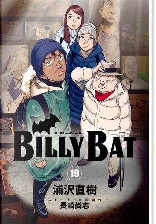 BILLY BAT 19 by 浦澤直樹, 長崎 尚志