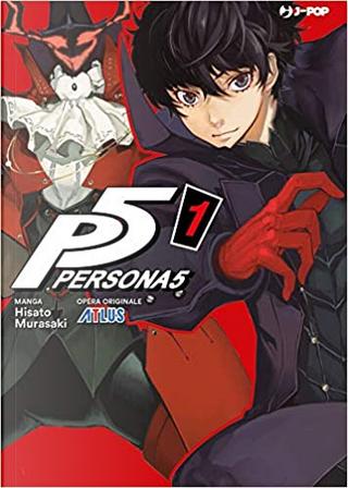 P5 Persona 5 vol. 1 by Hisato Murasaki