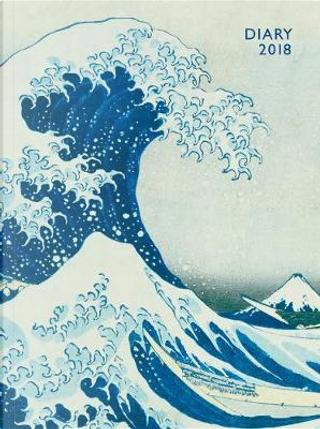Japanese Woodblock - Hokusai Great Wave 2018 Pocket Diary by Flame Tree Studios