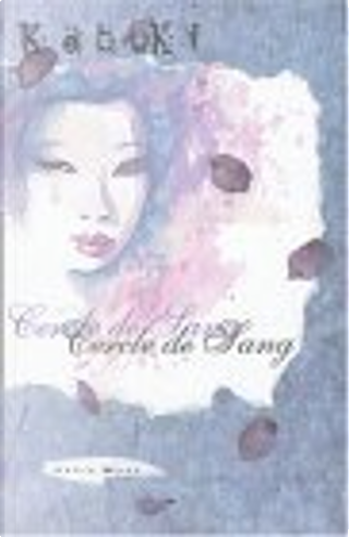 Kabuki, tome 3 by David Mack, Geneviève Coulomb, Connie Jiang