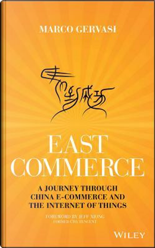 East-Commerce by Marco Gervasi