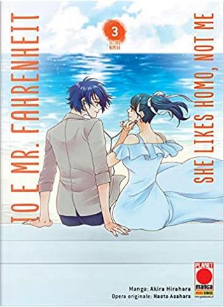 Io e Mr.Fahrenheit vol. 3 by Naoto Asahara