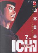 Ichi, the killer vol. 7 by Hideo Yamamoto