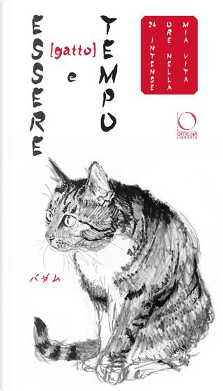Essere (gatto) e tempo by Padamu