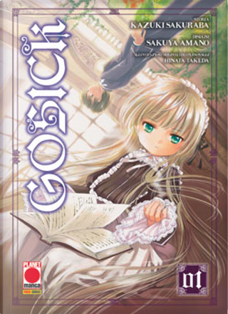 Gosick vol. 01 by Kazuki Sakuraba