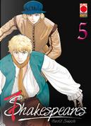 7 Shakespeares vol. 5 by Harold Sakuishi