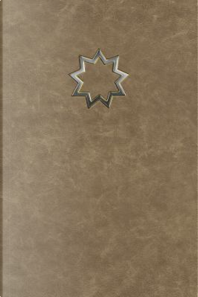 Monogram Bahai Journal by Not Available