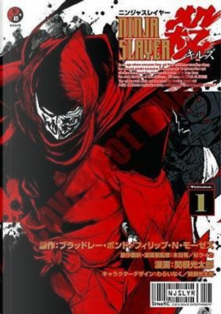 Ninja Slayer Kills by Koutarou Sekine