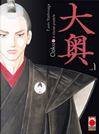 Ooku vol. 1 by Fumi Yoshinaga