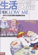 生活英語 Follow Me by Karla Kadlec