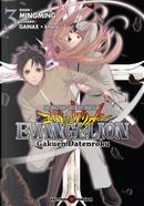 Neon Genesis Evangelion - Gakuen Datenroku, Tome 3 by GAINAX, Khara, Mingming