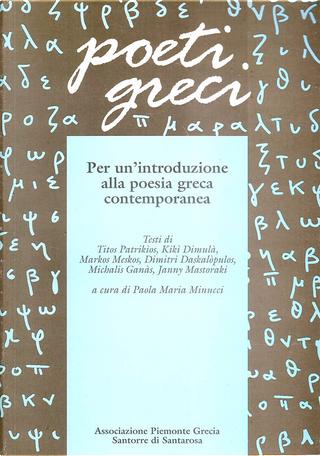 Poeti greci by Dimitri Daskalòpulos, Janny Mastoraki, Kikì Dimulà, Markos Meskos, Michail Ganàs, Titos Patrikìos