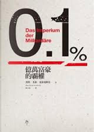 億萬富豪的霸權 by Hans Jürgen Krysmanski