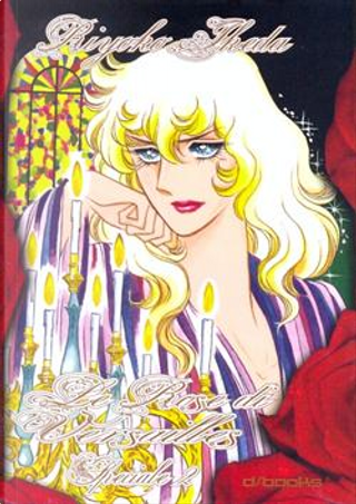 Le Rose di Versailles - Speciale 2 by Riyoko Ikeda