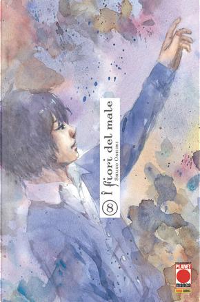 I fiori del male vol. 8 by Shuzo Oshimi