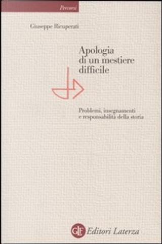 Apologia di un mestiere difficile by Giuseppe Ricuperati