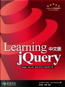 Learning jQuery中文版 by Jonathan Chaffer, Karl Swedberg