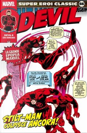 Super Eroi Classic vol. 66 by Stan Lee