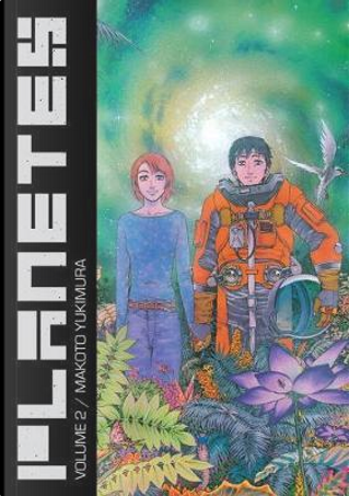 Planetes Omnibus by MAKOTO YUKIMURA