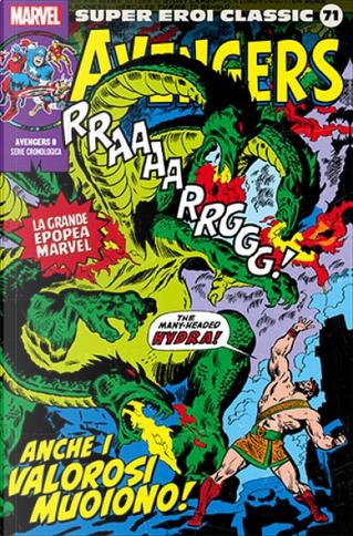 Super Eroi Classic vol. 71 by Roy Thomas