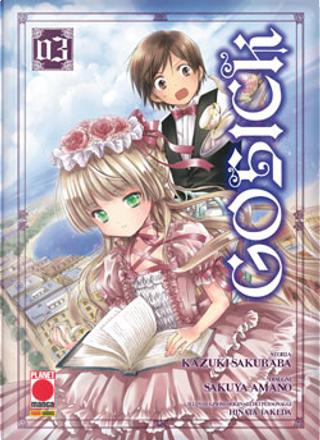Gosick vol. 03 by Kazuki Sakuraba