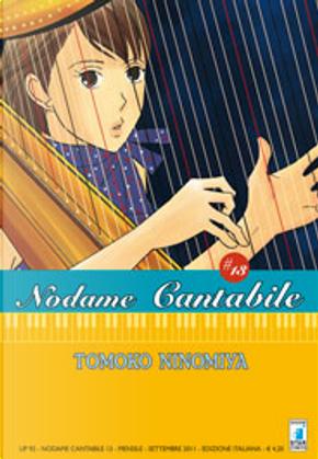 Nodame Cantabile vol. 13 by Tomoko Ninomiya