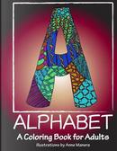Alphabet by Anne Manera