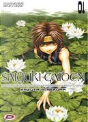 Saiyuki Gaiden 1 by Kazuya Minekura