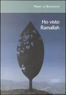 Ho visto Ramallah by Murid Al-Barghuthi