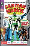 Capitan Marvel vol. 1 by Archie Goodwin, Arnold Drake, Gary Friedrich, Gerry Conway, John Romita Sr., Marv Wolfman, Roy Thomas, Stan Lee