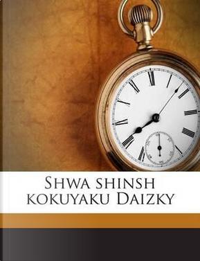 Shwa Shinsh Kokuyaku Daizky by ANONYMOUS