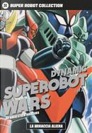 Super Robot Collection vol. 24 by Go Nagai