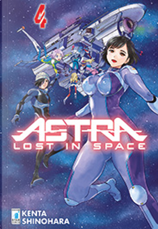 Astra. Lost in Space vol. 4 by Kenta Shinohara