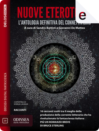 Nuove eterotopie by Bruce Sterling