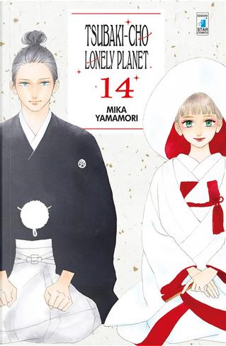 Tsubaki-cho Lonely Planet vol. 14 by Mika Yamamori