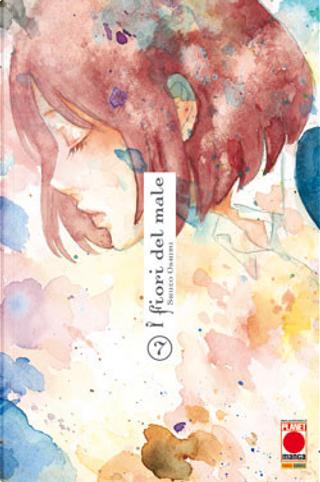 I fiori del male vol. 7 by Shuzo Oshimi