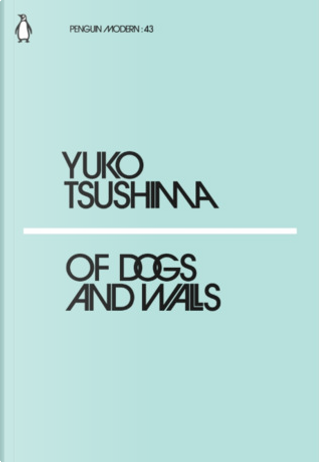 Of Dogs and Walls by Yūko Tsushima