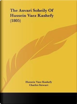 The Anvari Soheily Of Hussein Vaez Kashefy (1805) by Hussein Vaez Kashefy