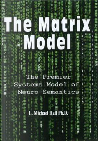 The Matrix Model by Michael Hall