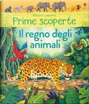 Il regno degli animali. Ediz. a colori by Alice James