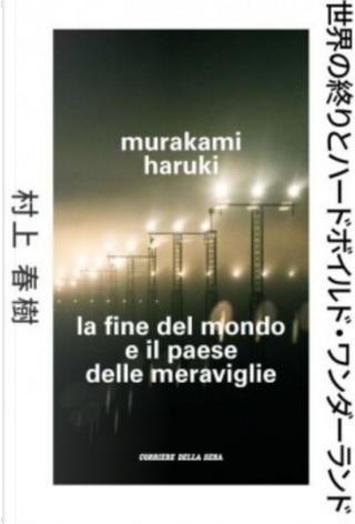 La fine del mondo e il paese delle meraviglie by Haruki Murakami