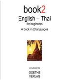 Book2 English-Thai for Beginners by Johannes Schumann